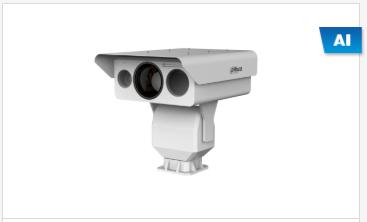 thermal cameras 1